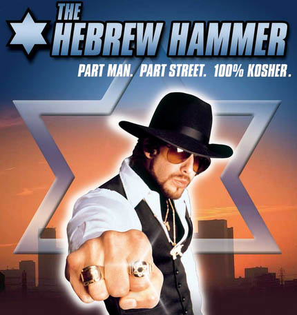 The Hebrew Hammer (Mordechai Jefferson Carver)