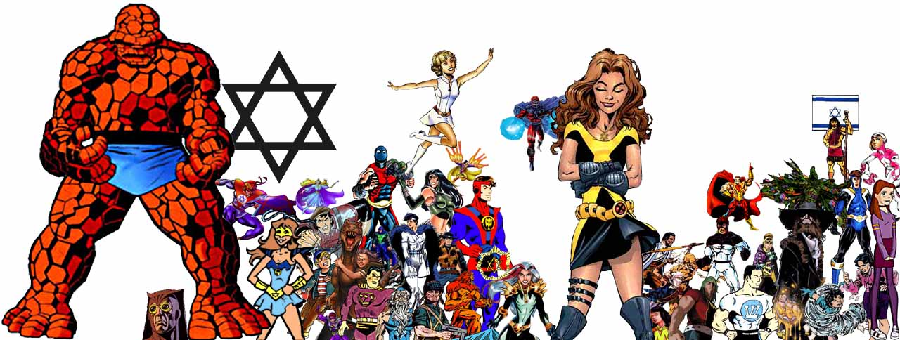 jewish superheroes villains other comic book characters what comic book characters would be a must include in a home theater room 1280x484